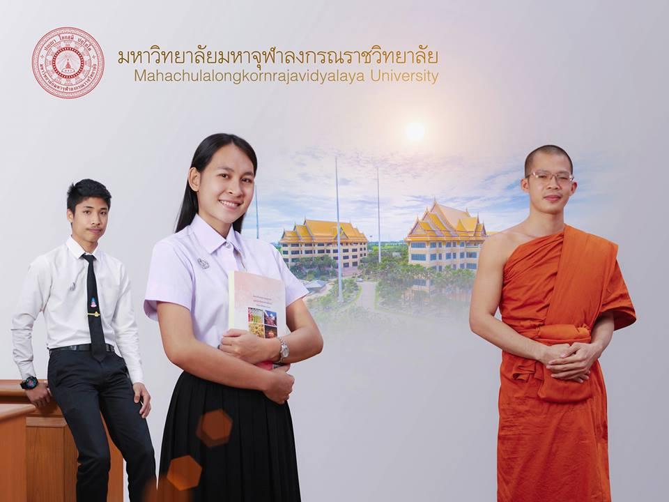 Photo of รับสมัครนิสิตใหม่ ประจำปีการศึกษา 2560