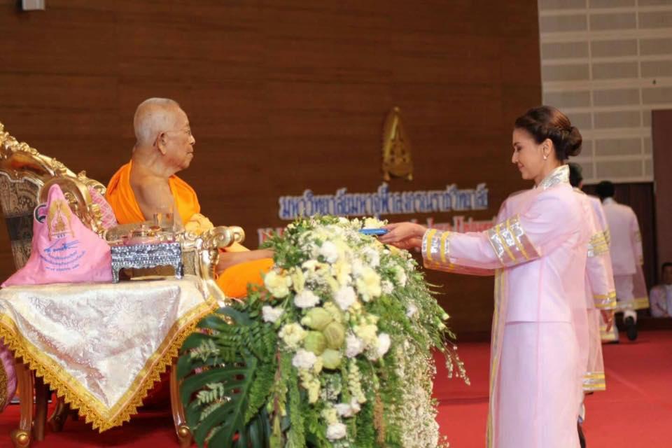Photo of ประกาศรายชื่อผู้ได้รับปริญญากิตติมศักดิ์ เข็มเกียรติคุณ ประจำปี 2560