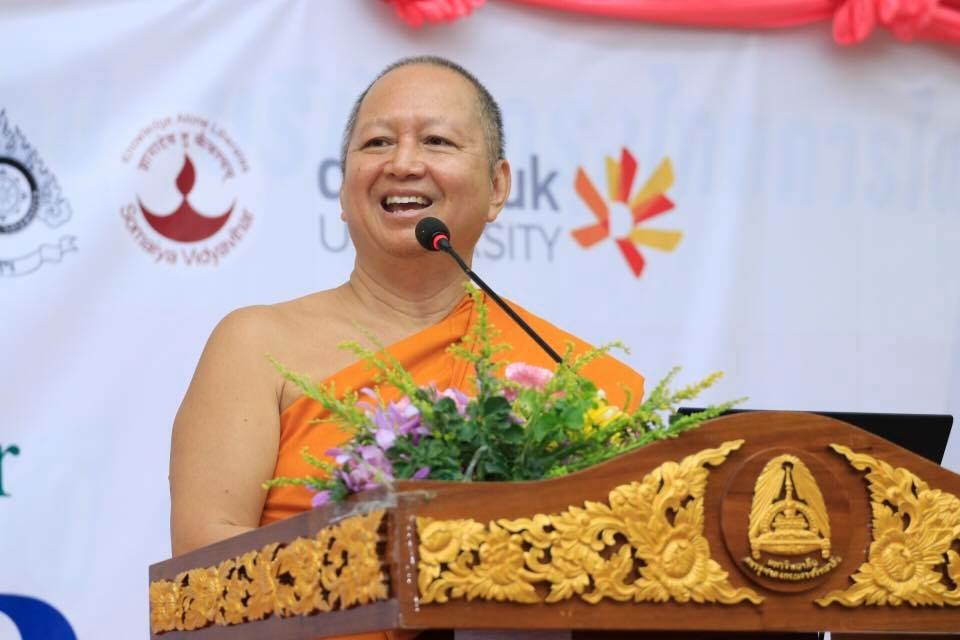 Photo of ขอนิมนต์/เรียนเชิญรับชมถ่ายทอดสด International Academic Seminar Buddhism and Brain 4th May 2560/2017