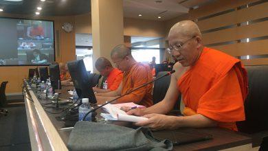 Photo of ประชุมกรรมการดำเนินการสอบวัดผลการศึกษา ป.ตรี 2/2560