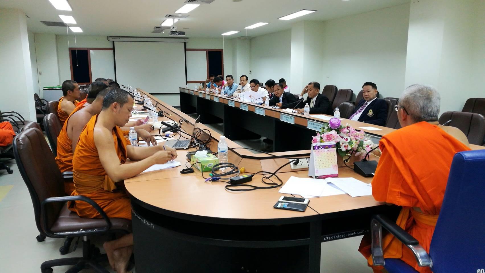 ประชุมคณะกรรมการจัดตารางสอนและตารางสอบ ป.ตรี มจร ส่วนกลาง