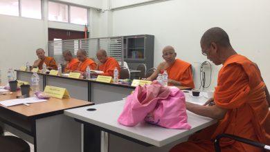 Photo of ประชุมคณะกรรมการทำลายข้อสอบ สำนักทะเบียนและวัดผล
