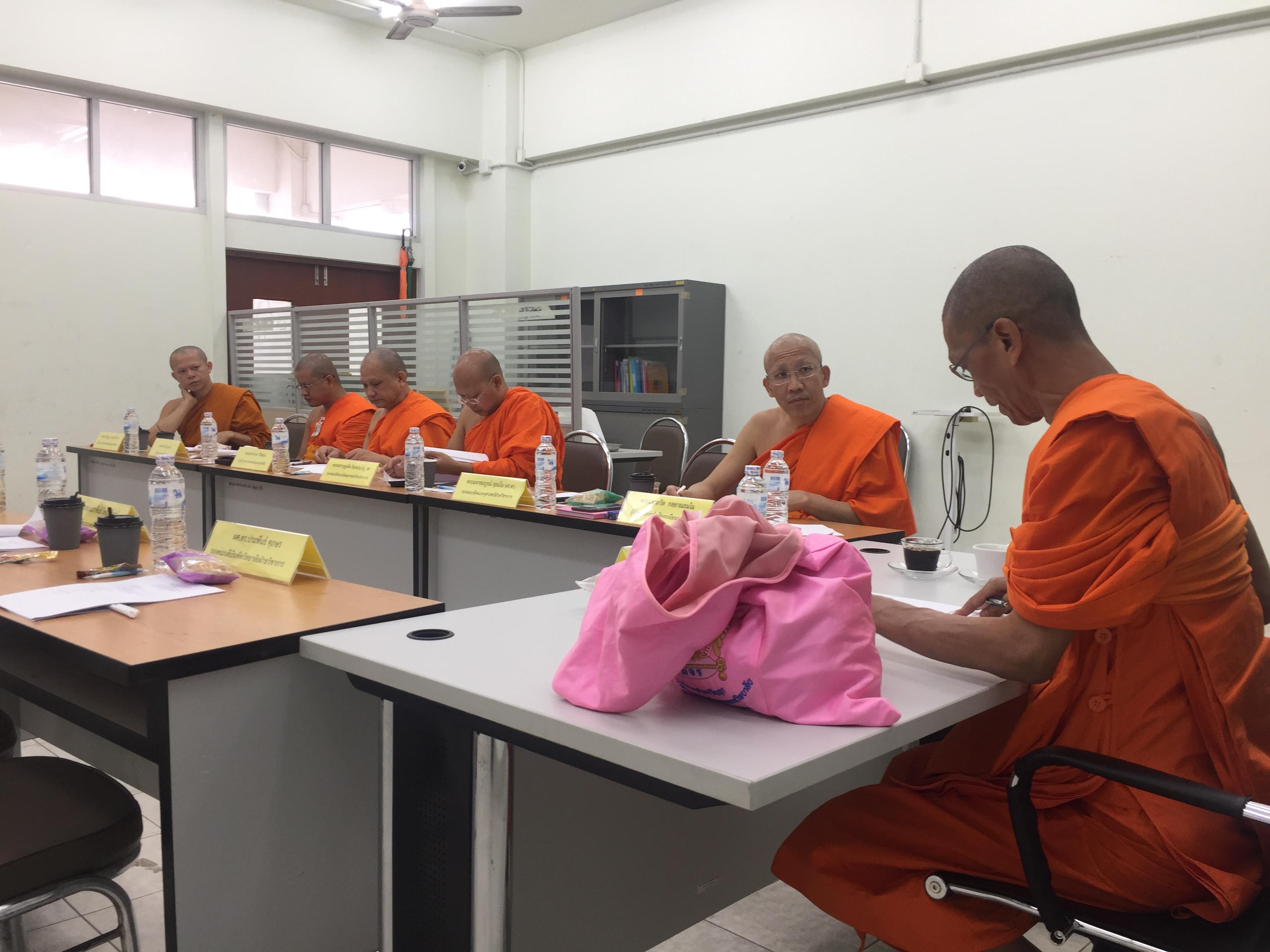 ประชุมคณะกรรมการทำลายข้อสอบ สำนักทะเบียนและวัดผล