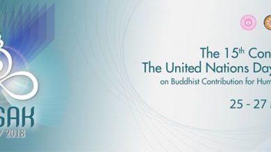"""Photo of """"มจร""""จับมือ""""UNESCAP""""เตรียมจัดงานฉลองวิสาขบูชาโลกยิ่งใหญ่"""