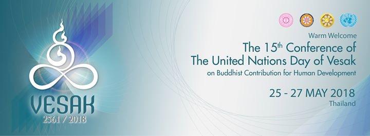 """""""มจร""""จับมือ""""UNESCAP""""เตรียมจัดงานฉลองวิสาขบูชาโลกยิ่งใหญ่"""