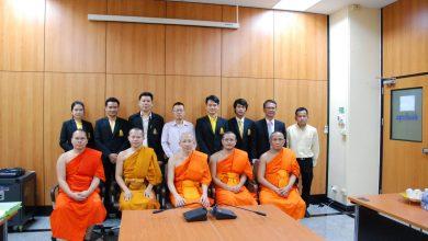 Photo of ผอ.สำนักฯ ประธานตรวจการปฏิบัติงานกองวิชาการ