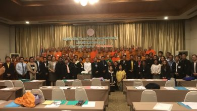 Photo of มหาจุฬาฯ ประชุมสัมมนาเชิงปฏิบัติการการพัฒนาศักยภาพการสอนสำหรับคณาจารย์
