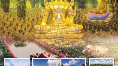 """Photo of สวัสดีปีใหม่ ๒๕๖๒ """"สวดมนต์ข้ามปี วิถีธรรม วิถีไทย ส่งท้ายปีเก่า รับพรปีใหม่ """""""