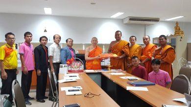 Photo of ประชุมสำนักทะเบียนและวัดผล ครั้งที่ 2 /เดือนกุมภาพันธ์ 2562