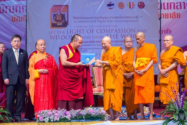 The university offers an honorary doctorate degree to the Acting President of Buddhist Association of china.
