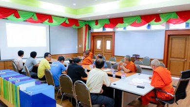 Photo of ประชุมเตรียมการความพร้อมประกันคุณภาพการปฎิบัติงาน ประจำปี 2561
