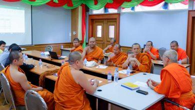 Photo of ประชุมสรุปงานพิธีประสาทปริญญา ปี 2562