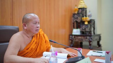 Photo of ประชุมคณะกรรมการประจำสำนักทะเบียนและวัดผล เดือนกรกฏาคม 2562